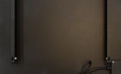 Тепловая панель Africa A500 Biege